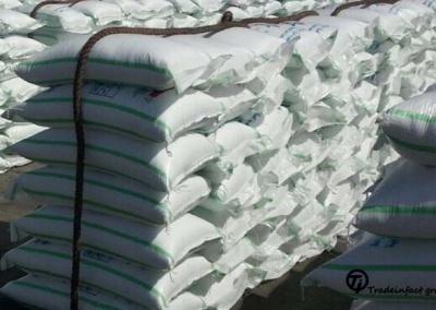 urea fertilizer packing 05-tradeinfact